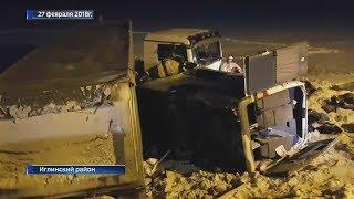 Причиной аварии в Башкирии, унесшей 9 жизней, могли стать нечищенные дороги