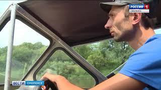 Вести Смоленск_11-20_21.07.2018