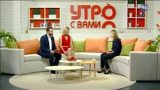 ДЕТОКС СОКАМИ - «Утро с Вами» 12.03.2018