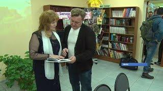 Поэтесса Галина Лучина представила ленчанам новую книгу