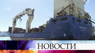 В МИД РФ назвали незаконным задержание российского судна в Южной Корее.