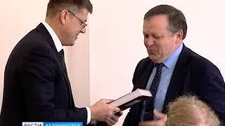 Книгу Андрея Кропоткина перевели на английский язык