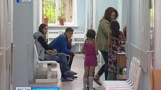 На оснащение детских поликлиник Калининградская область получит более 64 млн рублей