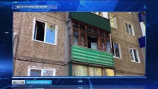 Пожар в жилом доме в Башкирии: 40 человек эвакуированы, один погиб