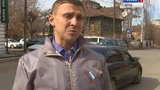 Активисты проверили дороги, отремонтированные в прошлом году(ГТРК Вятка)