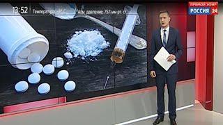 «Вести. Дежурная часть» за 26.10.2018