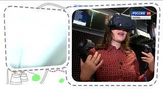 Сбежать в виртуальную реальность