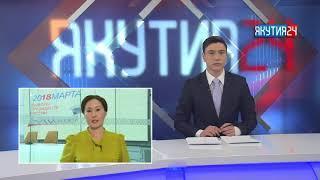 В Якутии началось голосование на выборах президента