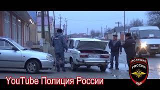 Полиция России-РАБОТАЕТ СОБР.ПОСТ ПОЛИЦИИ. СОБР Росгвардии