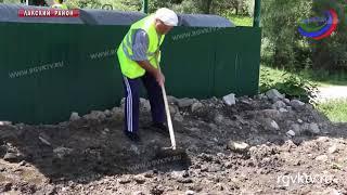 В Лакском районе Дагестана проходит экомарафон «Чистая Родина»