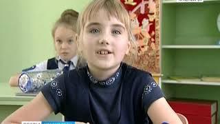 В красноярской школе внедрили китайские методики обучения