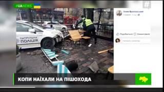 В Киеве патрульная полиция попала в три ДТП [09.12.2018]