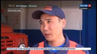 Пожарно-спасательный пост открыли в Улан-холе
