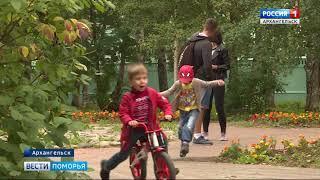 В Архангельске благоустроили сквер Победы