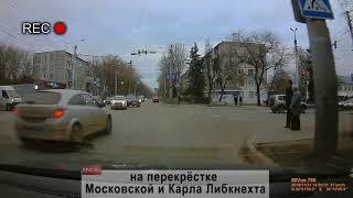 Автомобили столкнулись на перекрёстке Московской и Карла Либкнехта