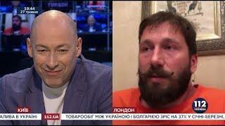 Чичваркин заявил, что Москва прослушивает разговоры всех украинских чиновников, включая Порошенко