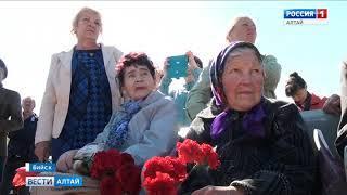 В Бийске почтили память земляков, погибших на Карельском фронте