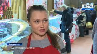 """Ярмарка """"Дары Беларуси"""" предлагает натуральные продукты жителям Владивостока и Находки"""
