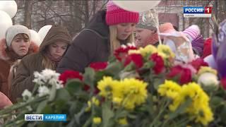 Петрозаводчане почтили память жертв трагедии в Кемерово