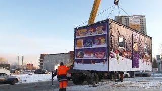 В Екатеринбурге начали сносить павильоны с пиротехникой