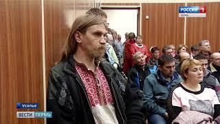 Публичные слушания: Усолье объединяется с Березниками