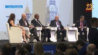 В Санкт-Петербурге стартовал международный экономический форум.