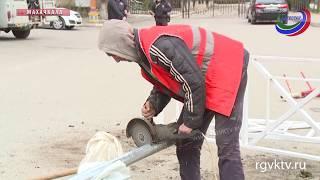 В Махачкале открыт проезд между улицами Кадырова и Абубакарова