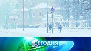 """""""Сегодня"""". 5 марта 2018 года. 07:00"""