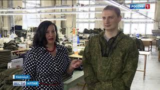 В Барнауле начали выпускать специальную одежду, которая защитит от клещей