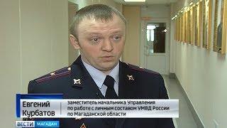 УМВД проводит конкурсы, посвященные 300-летию со дня образования полиции России.