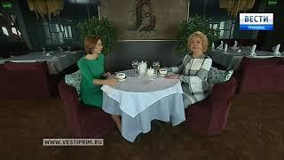 """Светлана Тарасенко дала большое интервью """"Вестям Приморье"""""""