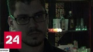 """Эксклюзив """"Вестей"""": аниматор, покалечивший мальчика из России, продает мороженое детям - Россия 24"""