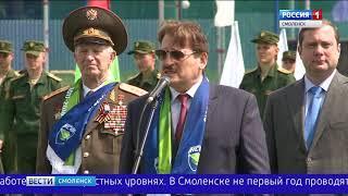 Смоленск принял финальный этап футбольной студлиги