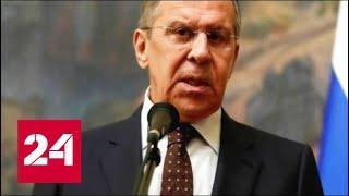 Россия закрывает генконсульство США в Санкт-Петербурге и высылает 60 дипломатов