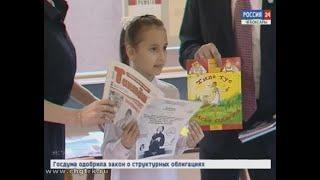В Чебоксарах наградили победителей республиканского конкурса рисунков по произведениям Максима Горьк