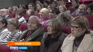 Анонс Неделя финского кино