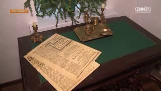 В Ставрополе открылся реконструированный музей-усадьба художника-академика Василия Смирнова