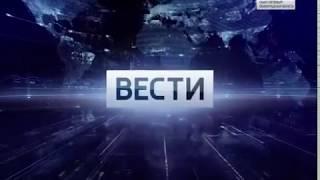 Вести Санкт-Петербург. Выпуск 17:40 от 26.07.2018