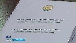 В Башкирии семьи с детьми, в которых зарегистрировали оружие, поставят на дополнительный учет
