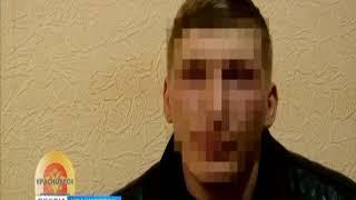 В Красноярске полицейские задержали серийного грабителя