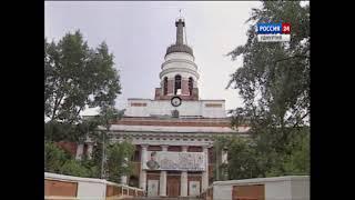 Башня Ижмаша. Ижевск. архив