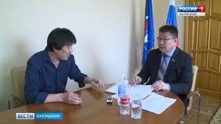 Депутат Госдумы Батор Адучиев провел прием граждан