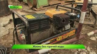 ИКГ КТК и больше 600 дефектов #4