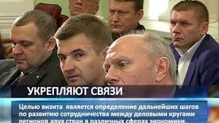 Делегация из Узбекистана находится с рабочим визитом в Самарской области