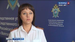 В Волгограде мужчина с пятилетней дочерью сгорели в автомобиле