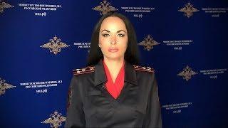Сотрудники МВД России задержали подозреваемого в мошенничестве при продаже майнингового оборудования