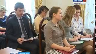 Десятки  миллионов  рублей  в Ивановской области пойдут на  повышение  зарплат бюджетников