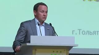 В Самарской области подводят итоги первой стратегической сессии