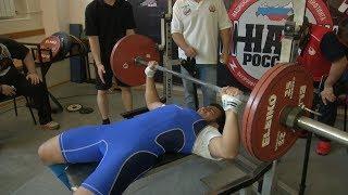 В Ставрополе прошёл чемпионат Азии по пауэрлифтингу