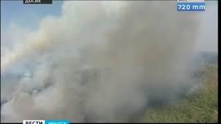 Более 140 тысяч гектаров горит в Катангском районе